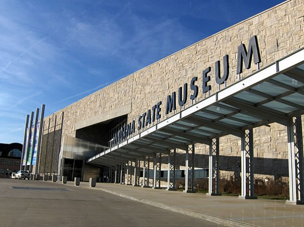 Indiana State Museum`