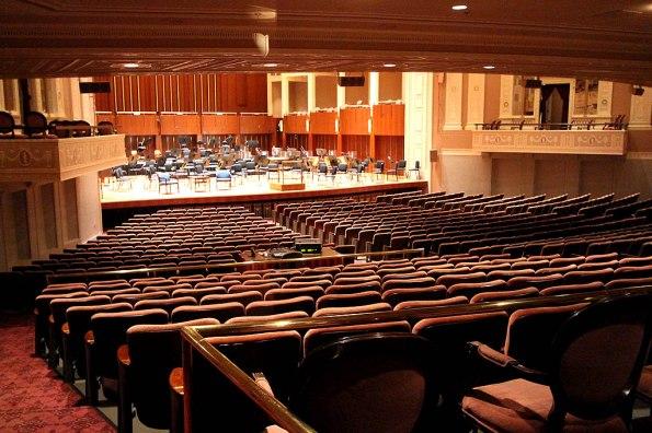 hilbert-circle-theatre-inside